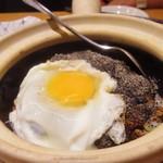 土鍋・餃子 - 豚挽き肉ラー油土鍋ごはん