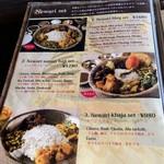 ネパール民族料理 アーガン - セットメニュー