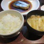魚料理 ぎん - ご飯と味噌汁