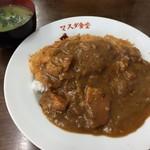 マスダ食堂 - 料理写真:カツカレー ¥850 *ご飯は軽めでオーダー。