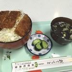 若松食堂 - ミニソースカツ丼