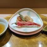 彩懐石 わらび高砂 - 京野菜のお揚げ
