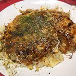 広島お好み焼き 廣 - 肉玉