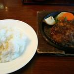 レストランルピナス - サラダバー付 ハンバーグセット