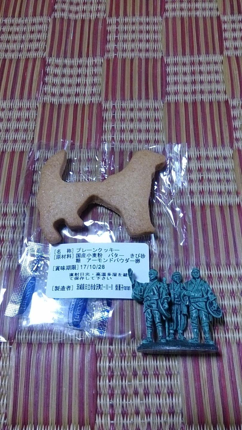 焼菓子nanan name=