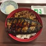 すき家 - さんま牛(大盛)