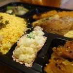 あかりい菜 - 料理写真:2色そぼろご飯が美味い