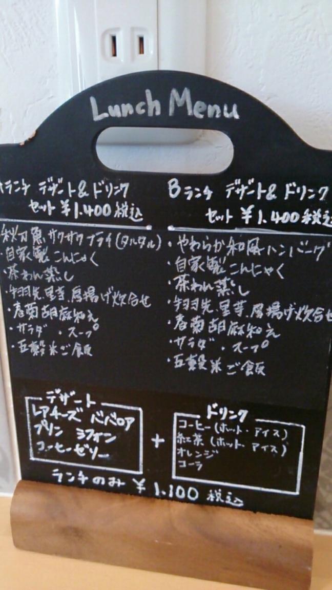 キッチン&カフェ ダイヤ name=