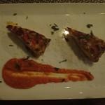 ランタン - フリッタータ 彩り野菜の入ったイタリアンオムレツ 580円