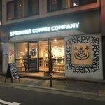 ストリーマー コーヒーカンパニー - ストリーマーコーヒーカンパニーさん