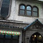 名曲喫茶ライオン - 渋谷、道玄坂にあり