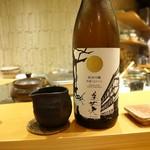 鮨 土方 - お鮨には日本酒あいますね(^^)