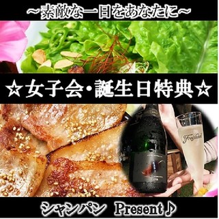 超オススメ!☆リピート率NO.1☆サムギョプサル&選べる鍋