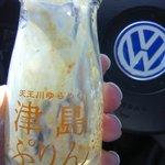 7512249 - 津島ぷりん(お持ち帰りして車中で食べました)