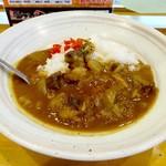 カレーの力 - 料理写真:とろとろ牛スジカレー780円