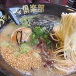 麺専科げんき - 煮玉子ラーメン700円。
