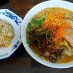 とんこつのひろ - 料理写真:こくまろ味噌と半チャーハンで820円