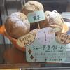フルヴィエール - 料理写真:シュー・ア・ラ・クレーム 税抜き220円