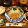 とんかつ水戸黄門 - 料理写真:とんかつ定食950円(ランチタイム)