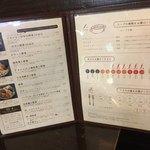 Rojiura Curry SAMURAI. 平岸店 - メニュー