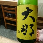 すきあじ - 大那・超辛口純米(栃木)