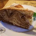クレアホーム&ガーデン - コーヒーマーブルのココナッツケーキ