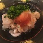末廣鮨 - 平目の縁側のポン酢和え