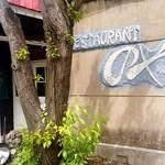 レストラン のや - レストラン のや@苗穂 店舗入り口