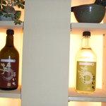 旬菜 喜いち - オリジナル焼酎