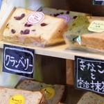 よしもと食堂 - シフォンケーキ