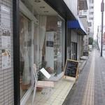 フラワー ナチュラル フード カフェ - 外観。右隣は、廃業した正直屋豆腐店