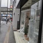 フラワー ナチュラル フード カフェ - 花小金井の老舗の「むらのや」が、正面に見えます