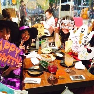 【サプライズ演出♪】誕生日・記念日などのお祝いは菜の音で♪