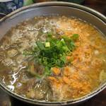 純味 - 鮭と牛肉ぞうすい
