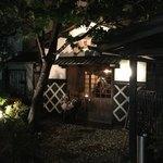 壽哲廸 - なまこ壁の土蔵風