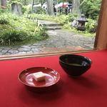 75136446 - 【お抹茶】(500円税込)