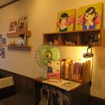 喫茶 宝石箱 - 昭和の香り漂うレトロ喫茶4