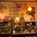 喫茶 宝石箱 - 昭和の香り漂うレトロ喫茶5