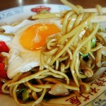 75138109 - 角麺