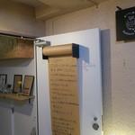75139355 - 夜カフェならではの落ち着いた雰囲気の店1