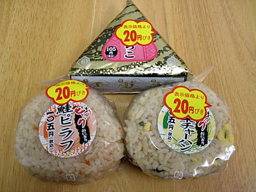ローソンストア100 恵方町店