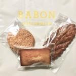 バボン パティスリー - 焼菓子