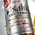 味太助 - ノンアルコールビール アサヒドライゼロ