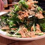 夜ノ焼魚 ちょーちょむすび - 春菊とクレソンのサラダ