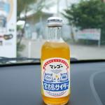 75143214 - 宮古島サイダー・マンゴー味