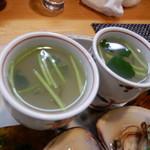 なか井 - 地はまぐりスープ