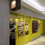 名古屋食堂 コーリーズ -