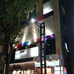 新横浜 grill&wine NYグリル -