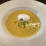 ステラート - カボチャのスープ