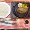 石焼きハンバーグ はんばーぐきっず - 料理写真:わらじハンバーグ¥500-